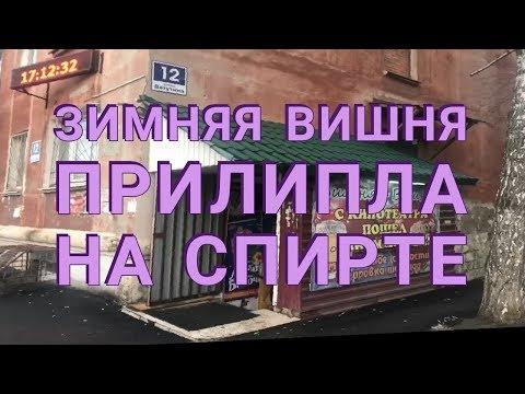 Первоуральск 03 11