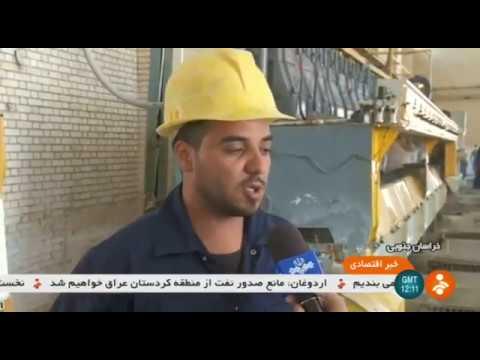 Iran Building natural stone manufacturer, Birjand county توليدكننده سنگ طبيعي ساختماني بيرجند ايران