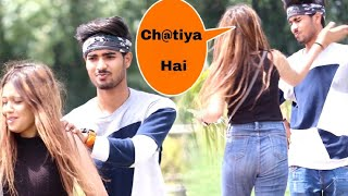 Train Driving  Prank On Cute Girls||Bharti prank||Raju bharti