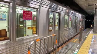 【特徴的な発車音】 東急8500系 8642F  中央林間駅発車シーン