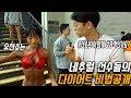 (운터뷰)체지방3%..진정한 다이어트신들의 살빼는 꿀팁은?! - YouTube