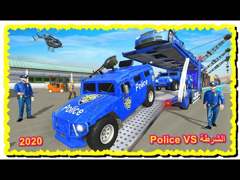grand-police-transport-truck-🚓👮♀️👮♂️🚔-شاحنة-نقل-الشرطة-الكبرى-👍👍👮♂️👮♀️🚔🚓👇👇👇👇👇👇