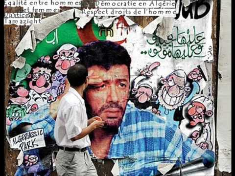 MATOUB LOUNES ALBUM 1998