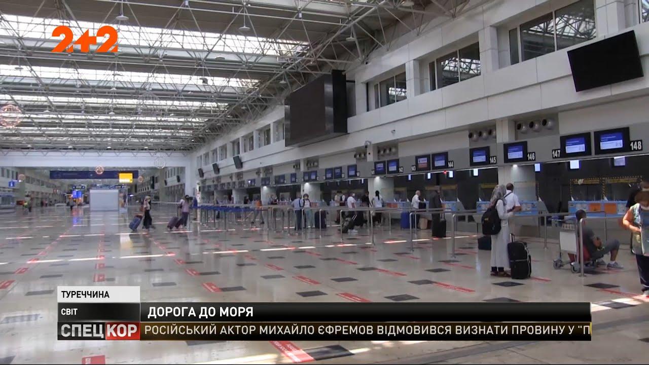 Репортерська інспекція заморських курортів: що змінилося та чи безпечно подорожувати до Туреччини