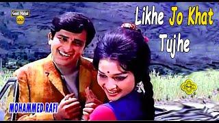 Likhe Jo Khat Tujhe--Mohammed Rafi_(Kanyadaan(1968))_with GEET MAHAL JHANKAR