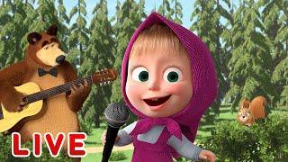 Gambar cover TaDaBoom Español 💥 LIVE STREAM 💥 ¡Canta con Masha! 🎤 Masha y el Oso 👱♀️🐻 En vivo