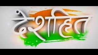 Deshhit: Kedarnath witnesses huge crowd of pilgrims this year