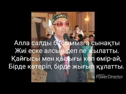 Әке еске алу 03.03.2018