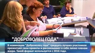 """Очный этап конкурса """"Студент года-2018"""" стартовал в Самаре"""