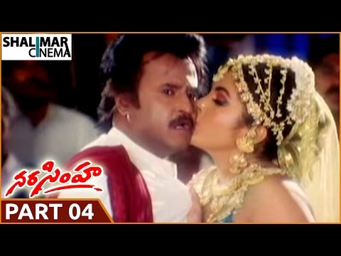Narasimha Telugu Movie Part 04/13 || Rajnikanth, Soundarya, Ramya Krishna || Shalimarcinema