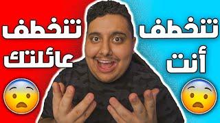 أقوى لو خيروك في اليوتيوب !! ( قرارات صعبة !! ايش راح تختار😥💔؟ )