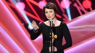 Ольга Погодина на церемонии вручения премии Золотой орел 2017