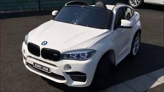 Voiture électrique BMW X6 M 2 places - www.gcautos.fr (ALSACE - BAS RHIN 67)