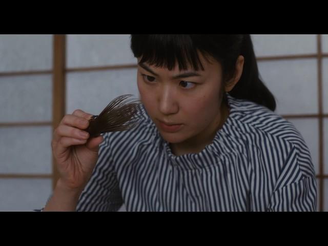 黒木華主演×大森立嗣監督『日日是好日』特報