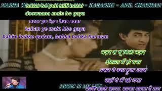 Nasha Ye Pyar Ka Nasha Hai Karaoke With Scrolling Lyrics Eng & हिंदà¥