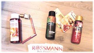 Drogerie Haul - Limited Edition Alarm!!! (dm, Rossmann...) Thumbnail