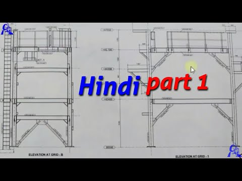 #1structuredrawing/structural  Erection Drawing/fitter Fabricator Training/Hindi