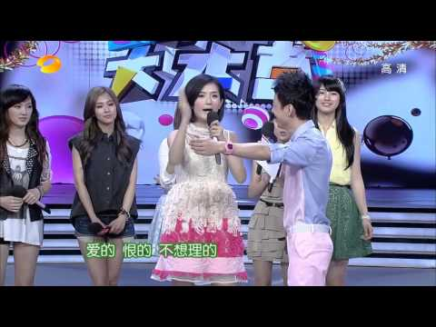 [720p]130302 China HuNanTV Happy Camp - miss A cut