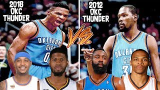 2018 OKC THUNDER VS 2012 OKC THUNDER! WHICH TEAM IS BETTER? NBA 2K18 PLAYOFF SERIES SIMULATION
