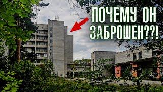 Таинственный ЗАБРОШЕННЫЙ ОТЕЛЬ В РОССИИ. Это невероятно! Заброшенный санаторий. Заброшенная больница
