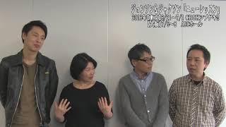 俳優の大倉孝二と、劇作家・演出家のブルー&スカイのコンビネーション...