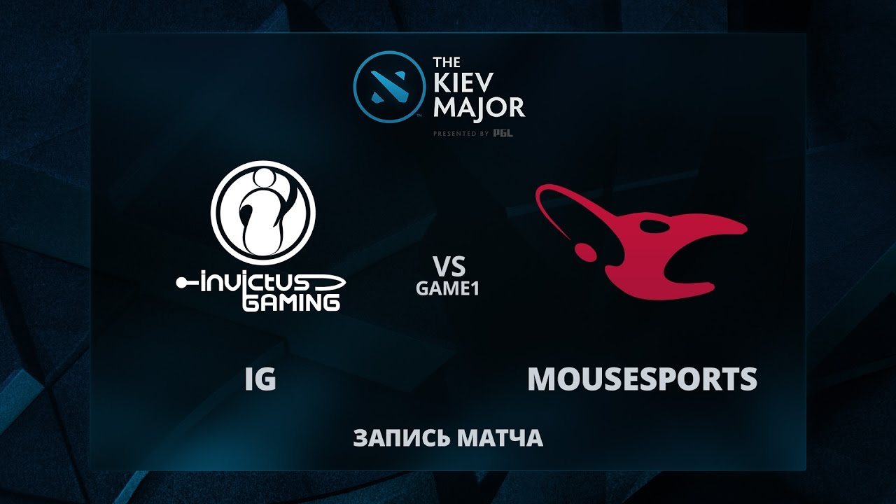 iG vs Mousesports, Game 1, The Kiev Major Group Stage