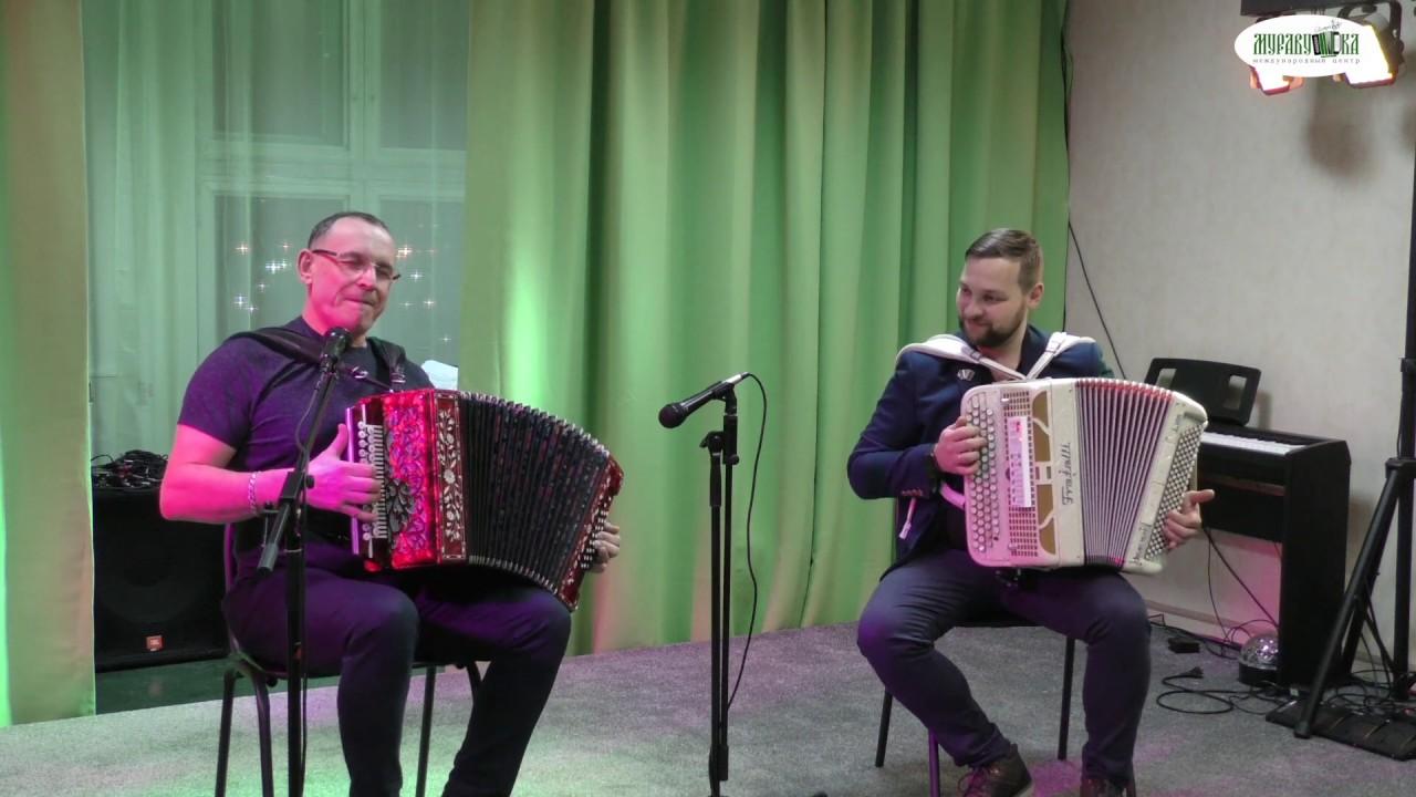Воскресный вечер с Рашидом Зиниковым и Владимиром Бутусовым!
