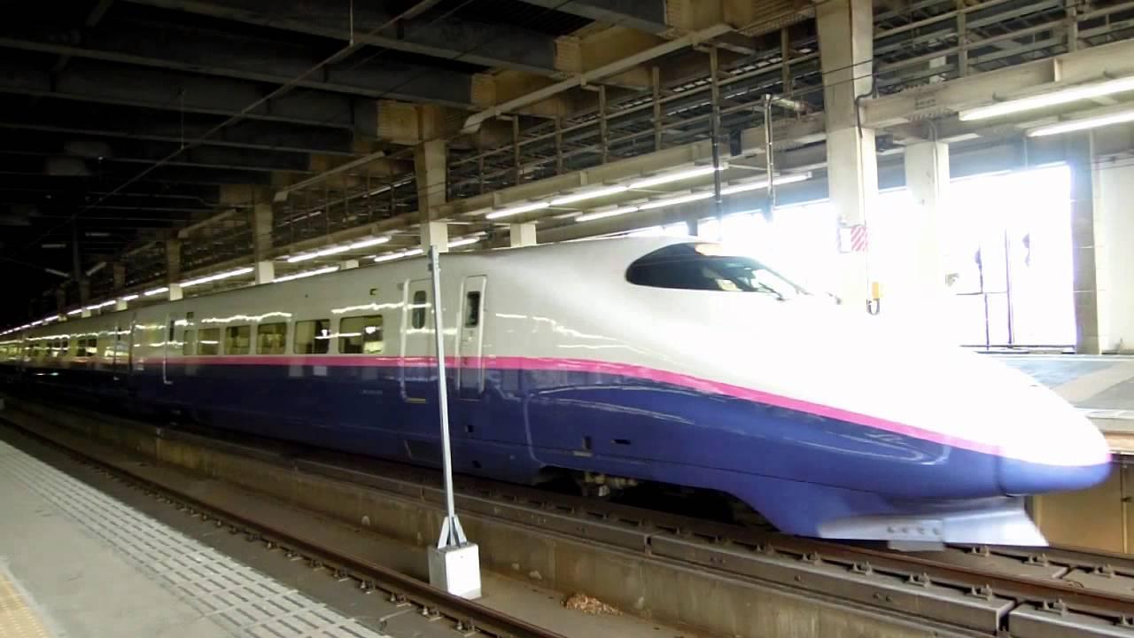 新幹線 東北