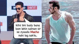 Tiger Shroff's BEST Reply On Competition With Salman Khan's Body On Who Looks More MACHO In Baniyaan