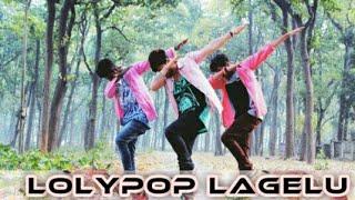 || Lolipop Lagelu Bhojpuri Dance Cover || | Pawan Singh | Rahul Roy Dance Choreography