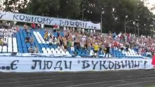 C5 на матчі Буковина-Нива В 14.08.10.flv