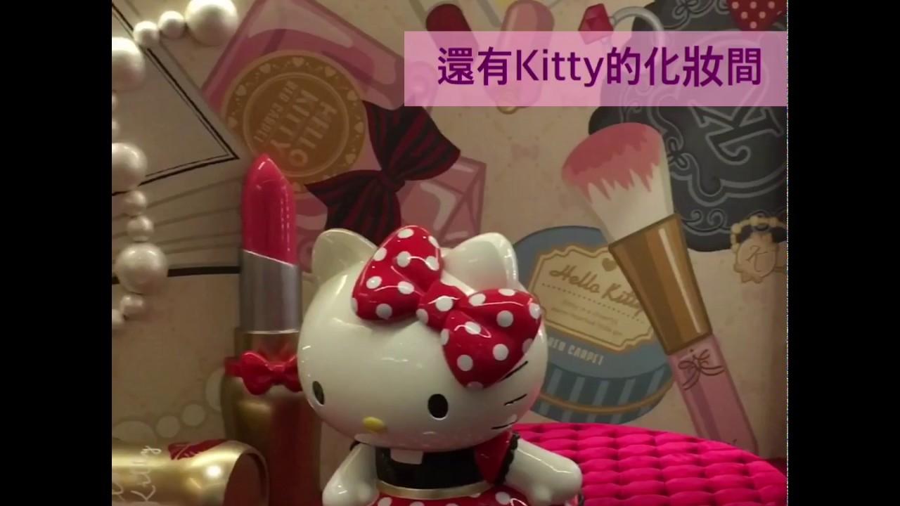 泡菜家的美食記─│Kitty餐廳│林口三井OUTLET餐廳 Hello Kitty Red Carpet美式餐廳 好萊塢大明星風格  YouTube