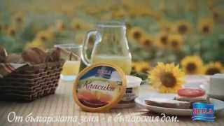 Маргарин Белла