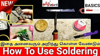 How to use Soldering | what is soldering | soldering iron | mobile service classes in Tamil update
