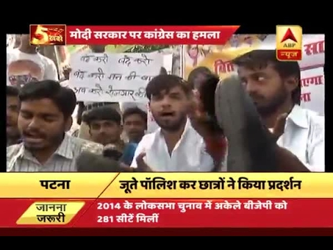 NSUI workers protest against BJP over unemployment in Patna