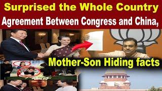 BJP Sambit Patra Targeted Congress | Mother-Son Hiding facts | Sonia gandhi and rahul gandhi