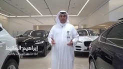 Jaguar - KFH Leasing Offers