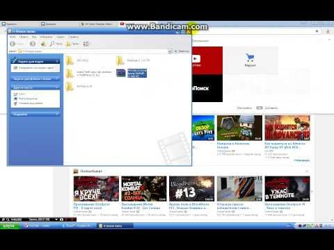 av voice changer software 7.0.53 free