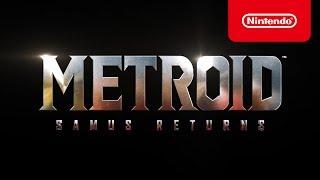 メトロイド サムスリターンズ トレーラー [E3 2017] thumbnail