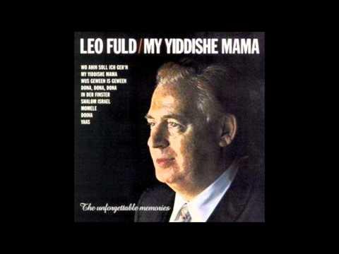 Leo Fuld - Mazzel nur mit far mir