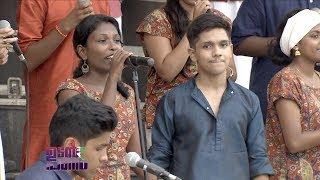 Udan Panam l 'The Heartian Project' at Kuttanad  l Mazhavil Manorama