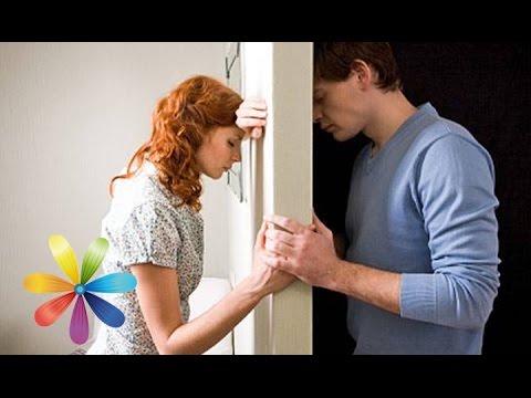 Как вернуть мужа? 4 важных шага, которые помогут вернуть