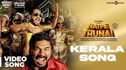 Natpe Thunai   Kerala Video Song   HipHop Tamizha, Anagha   Sundar C
