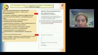 Ресурсы повышения качества обученности по географии 19 06 2015 12 33 45