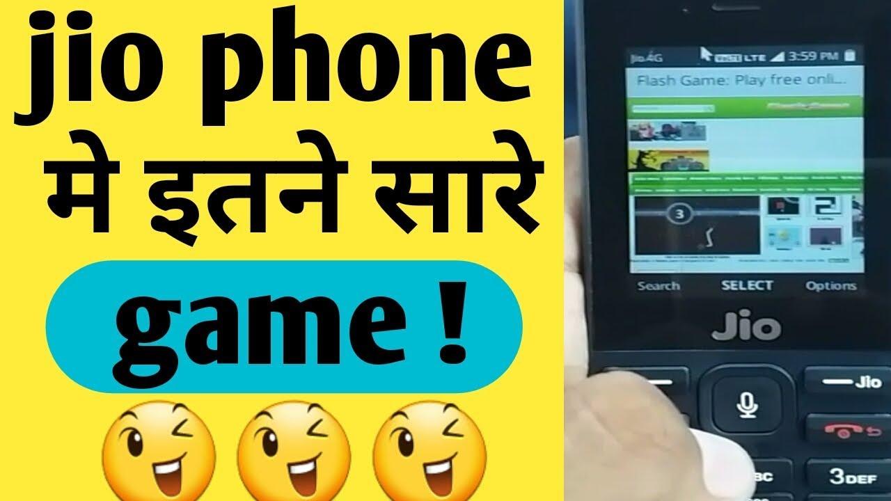 jio phone key games download