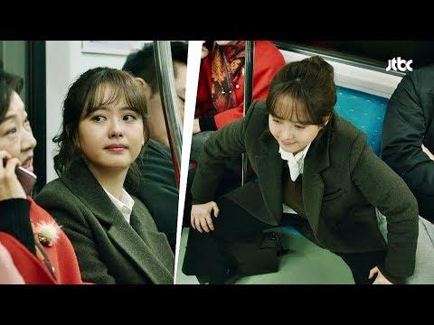 (사이다) 고아라(Go A-Ra)가 지하철 쩍벌남+진상 아줌마에 대처하는 법 -미스 함무라비(Miss Hammurabi) 1회