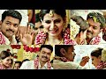 en jeevan theri song lyrics in english