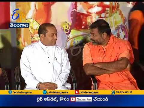 My Name Is Ravana | A Book Launched by Swami Paripoornananda | at Hyderabad