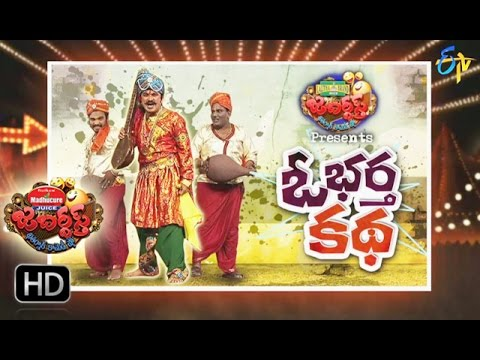 Jabardsth | 9th March 2017 | Full Episode | ETV Telugu