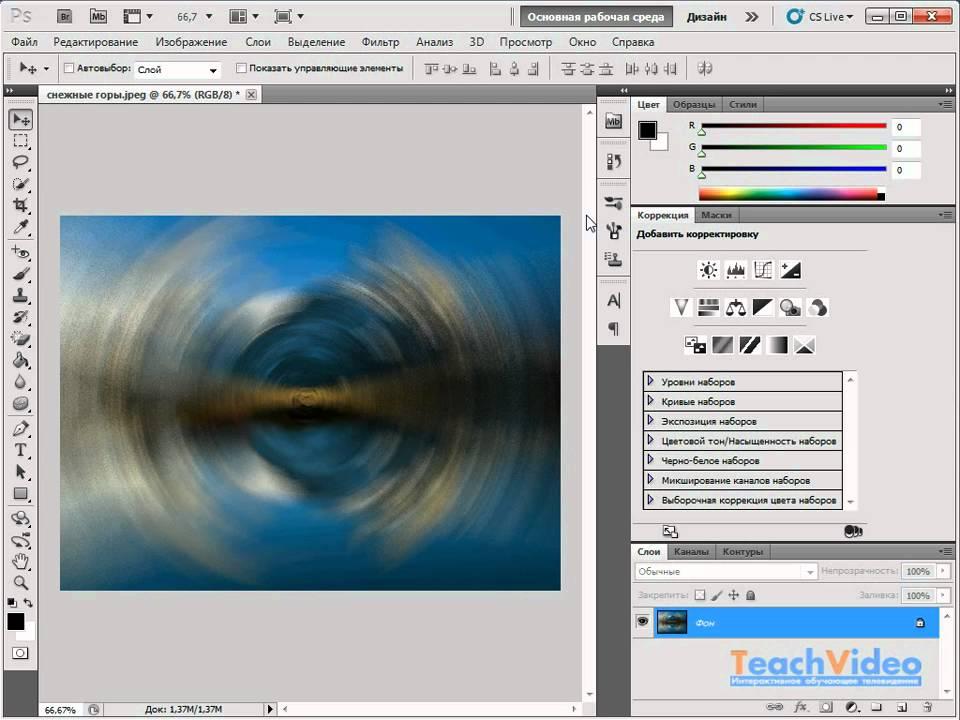 фотошопа фильтры фотографии для